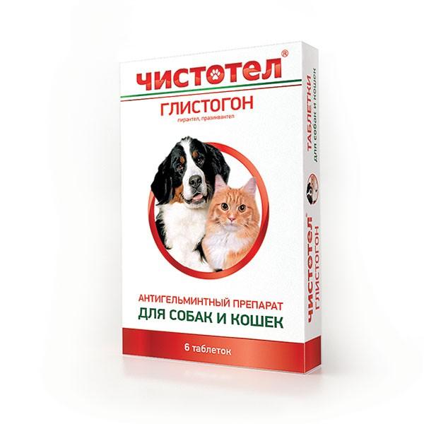 лечение эхинококкоза у собак Эхинококкоз. Причины, симптомы, современная диагностика и.