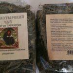 Чай монастырский от грибка и паразитов