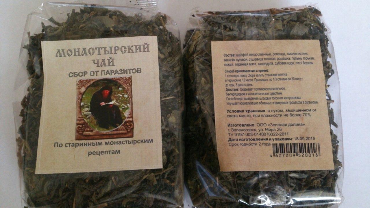 чай от паразитов сосновый бор отзывы