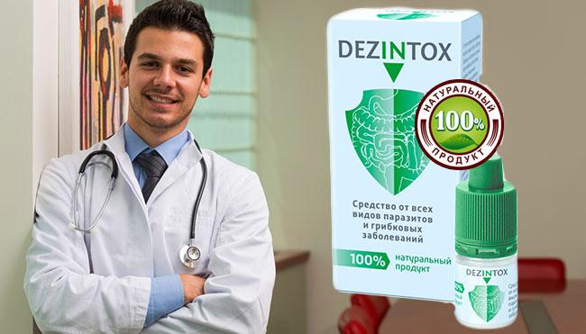 dezintox от паразитов