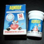 Ентерол от лямблий у ребенка и взрослих: отзиви о лечении, как пить препарат