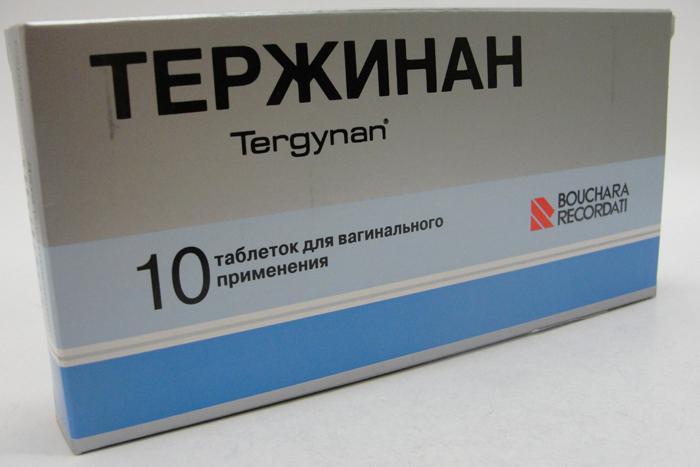 Свечи тержинан инструкция цена украина