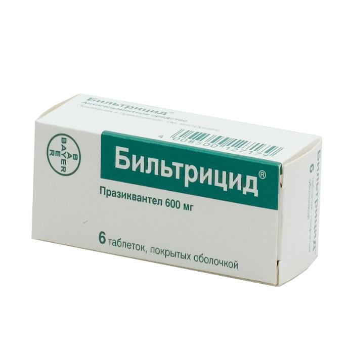 таблетки от всех видов паразитов