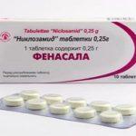 Лучшее средство от паразитов в организме человека: еффективние препарати и лекарства, обзор