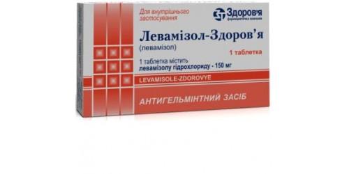 лекарство от паразитов от елены малышевой