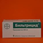 Бильтрицид при дифиллоботриозе: схема лечения широкого лентеца, как действует и как принимать препарат