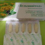 Еффективное средство от паразитов в организме человека: отзиви о лекарстве и таблетках от гельминтов