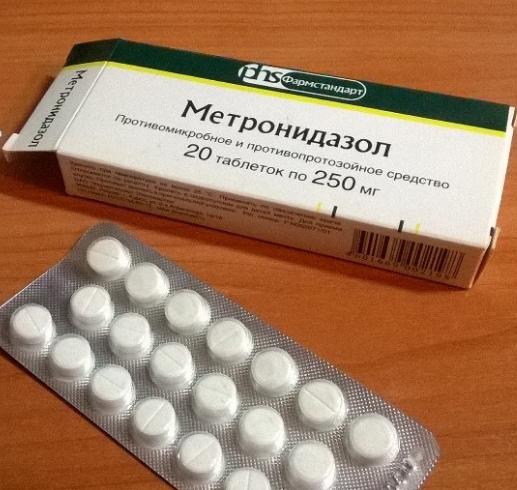 Ме��онидазол ин����к�ия по п�именени� �абле�ки для �его