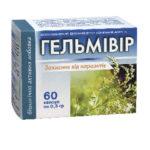Гельмивир: инструкция по применению, цена, отзиви, аналоги, где купить препарат от глистов