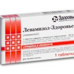 Левомизол