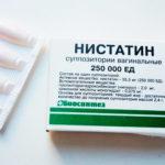 Свечи с метронидазолом и нистатином 26
