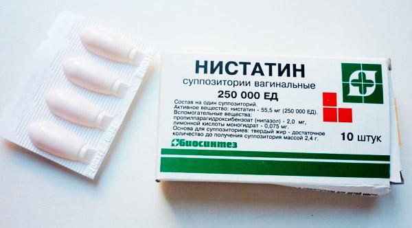 vaginalnaya-svecha-chto-eto-takoe