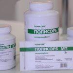 Немозол при аскаридозе: схема лечения ребенка и взрослого, как принимать препарат при ентеробіозе, отзиви