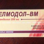 Антигельминтный препарат Гелмодол- ВМ