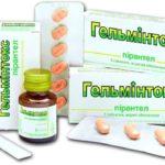 Пирантел от глистов: инструкция по применению препарата, цена лекарства, отзиви