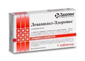 Какие антибактериальные препараты назначают названия и описания