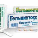Таблетки от глистов у взрослих: как часто можно пить, какие вибрать, цени, отзиви