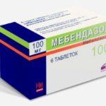 Мебендазол в лечении глистной инвазии.