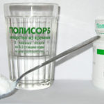 Полисорб от глистов: отзиви о действии и лечении препаратом