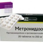 Метронидазол: инструкция по применению, цена, отзиви и показания, от чего помогает препарат