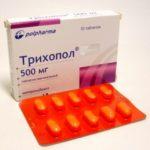 Таблетки Трихопол: какие болезни лечат у женщин и мужчин, отзиви и курс лечения