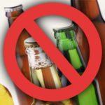 алкогольные напитки запрещены при приеме лекарств