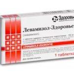 Противоглистние препарати широкого спектра действия для человека: цени, отзиви