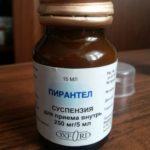 Гельминтокс: инструкция по применению, цена, отзиви, аналоги препарата от глистов