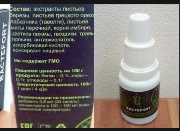 препарат бактефорт от паразитов отзывы