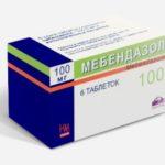 Лекарство от остриц: таблетки