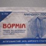 Бензимидазол: препарати для человека от глистов, инструкция по применению, цени, аналоги