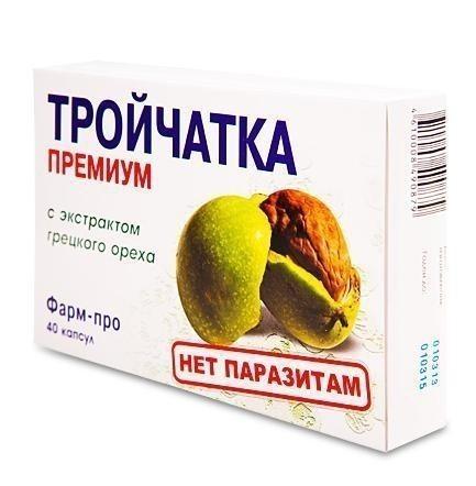 лекарство тройчатка от паразитов