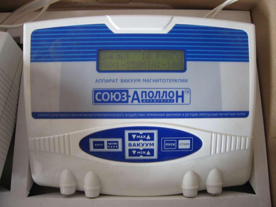 прибор для лечение простатита аполлон союз