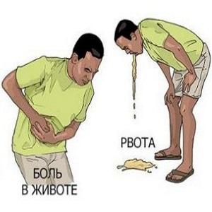 Анкилостомидозы анкилостомоз и нектороз
