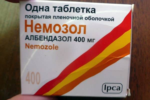 Хофитол при лямблиозе